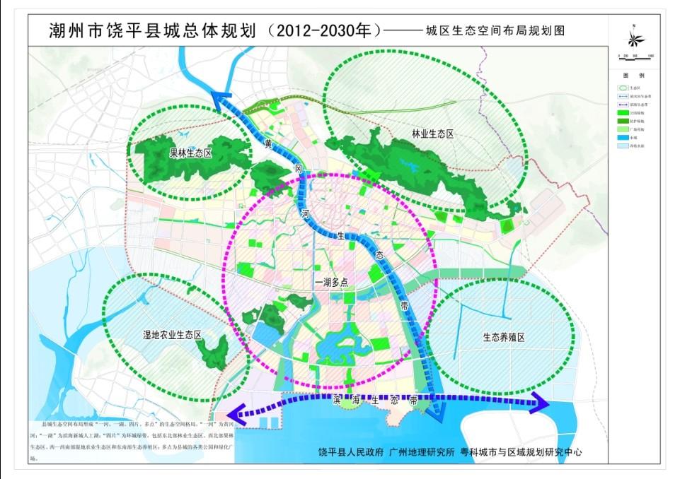 饶平绿岛山庄导地图