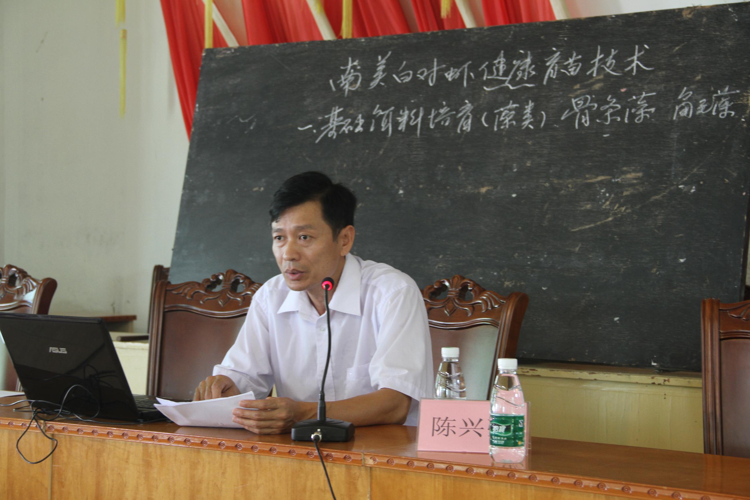 """海山镇成功举办""""饶平县农村创业青年暨回乡大学生海水"""