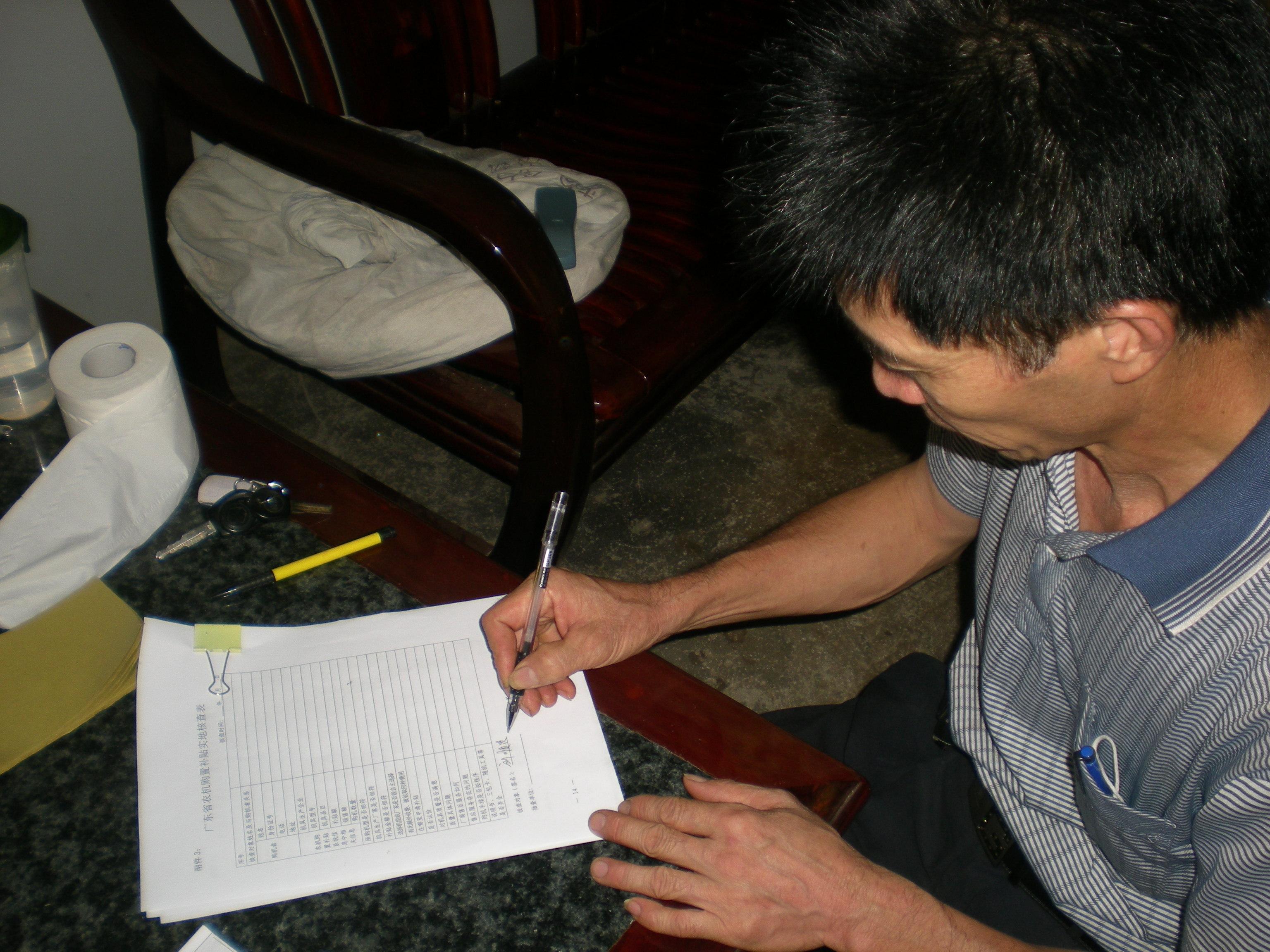 县农机管理总站开展农机补贴机具实地核查工作