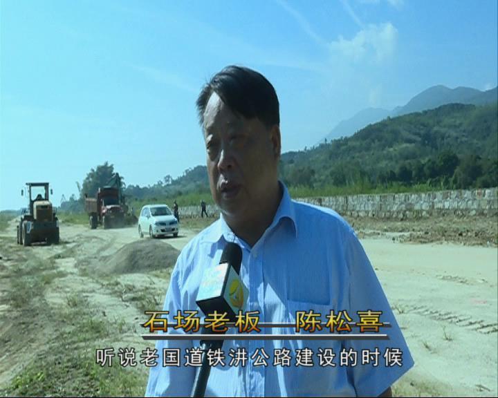 钱东镇扎实推进钱东大道建设